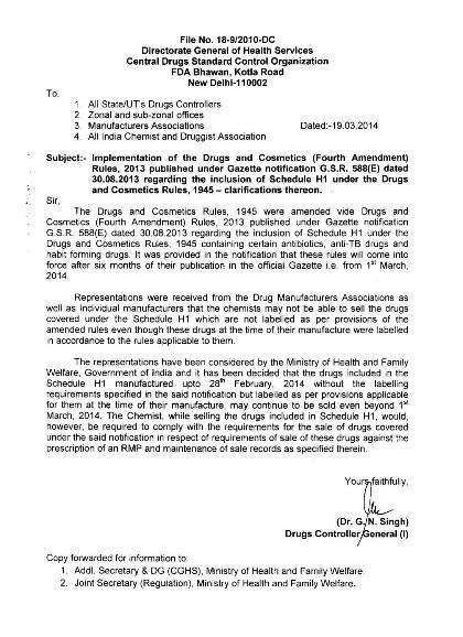 CSDCO Gazette Notification